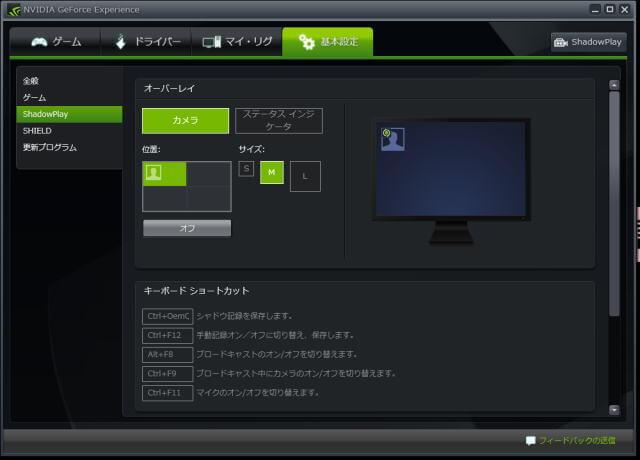 shadowplay-05