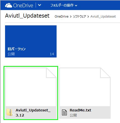 aviutl-set-03
