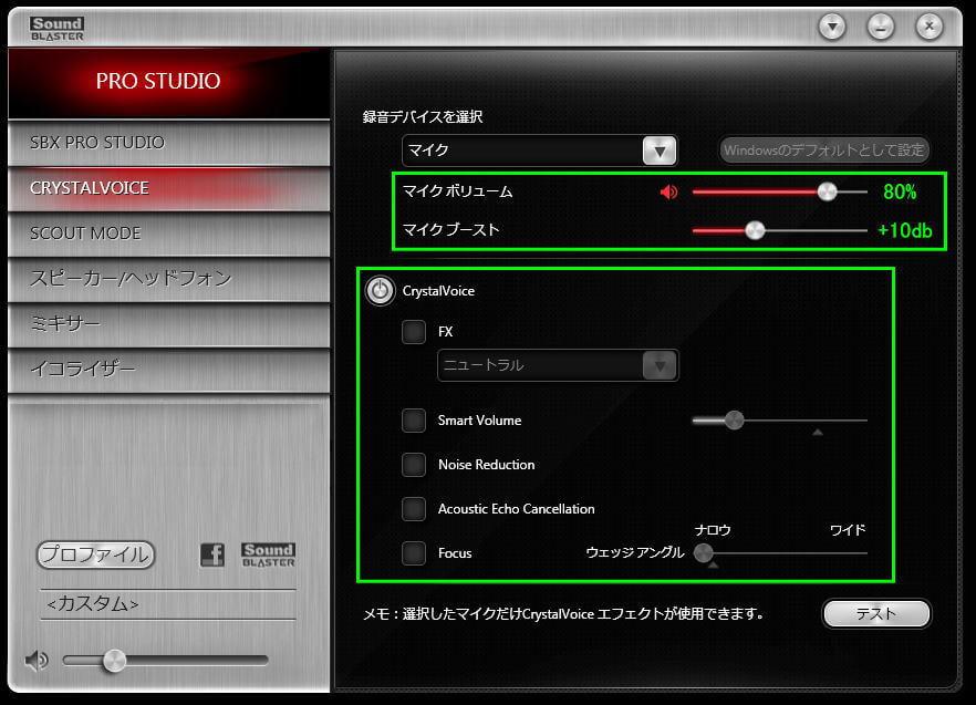 sb-audio