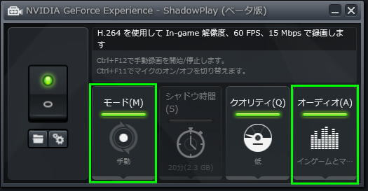 shadow-set-2