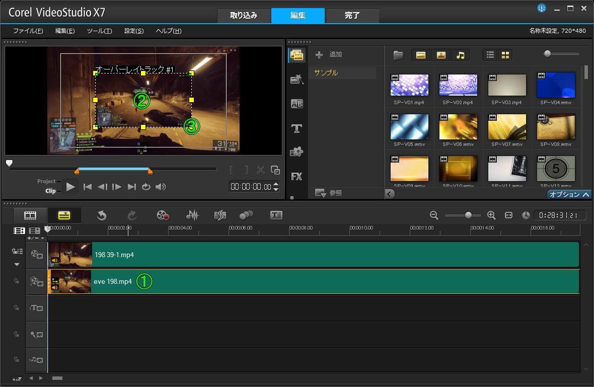 videostudio-02
