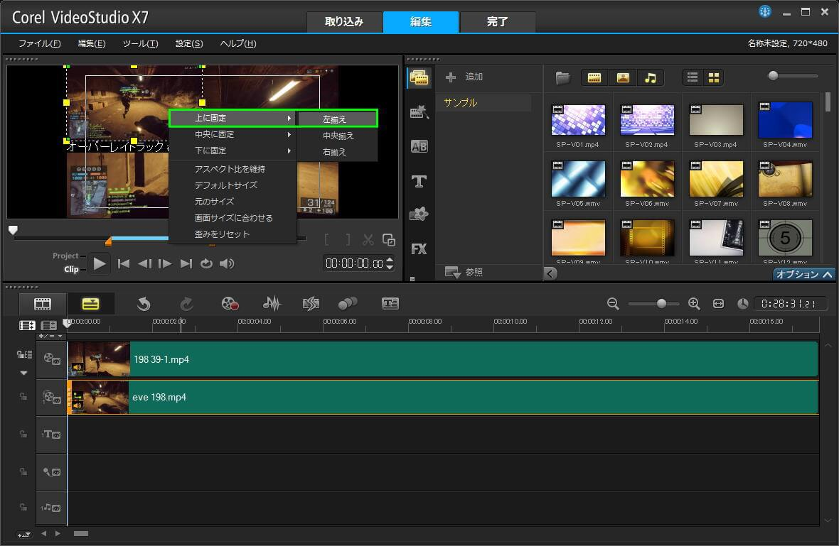 videostudio-03
