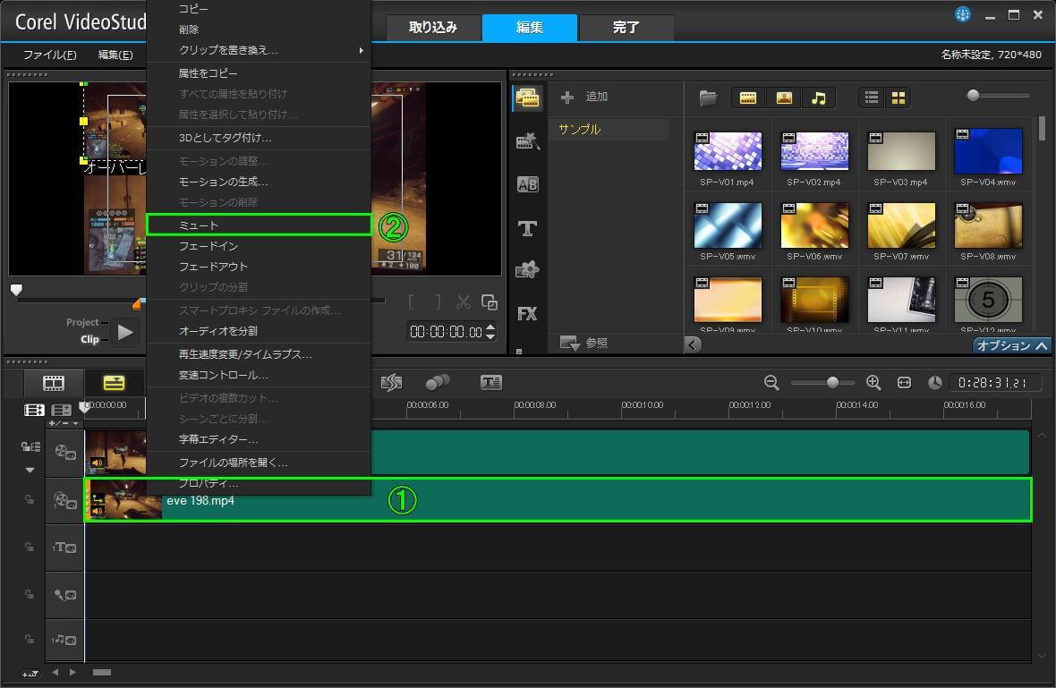 videostudio-041