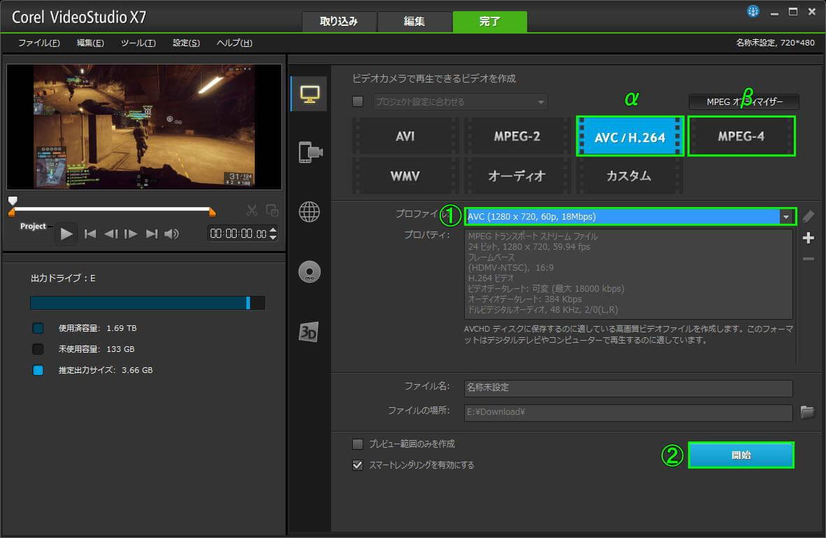 videostudio-05