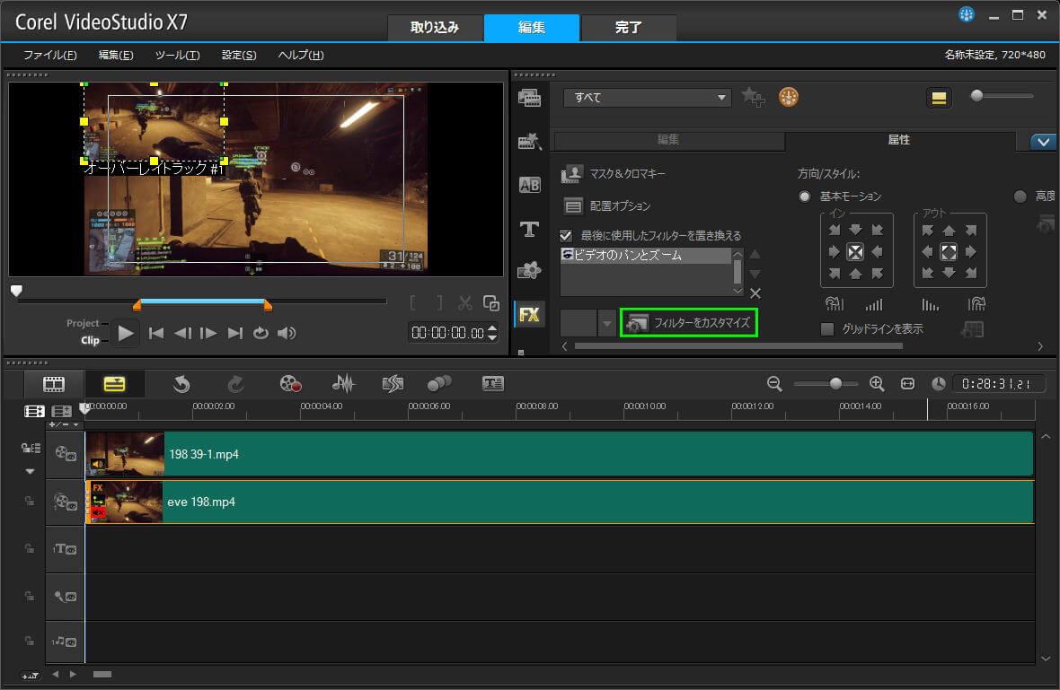 videostudio-07