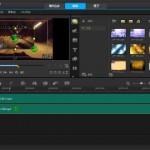VideoStudioを利用した動画合成と映像の拡縮方法