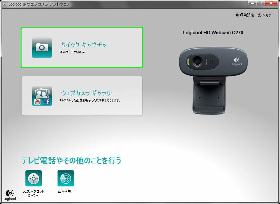 web-cam-01
