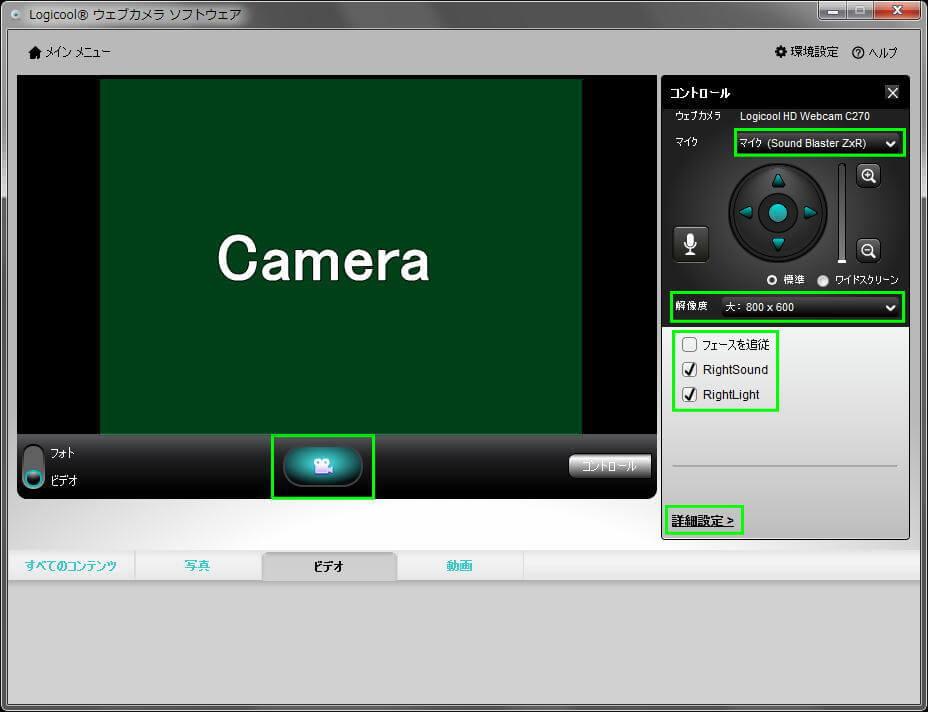 web-cam-02
