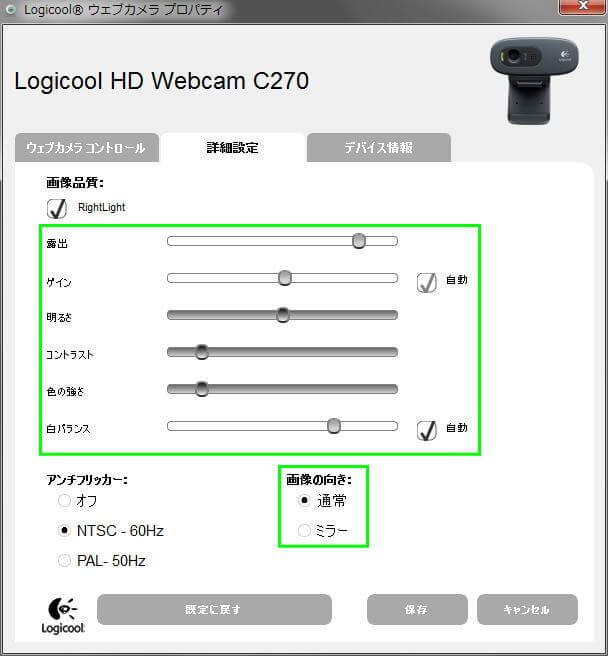 web-cam-03