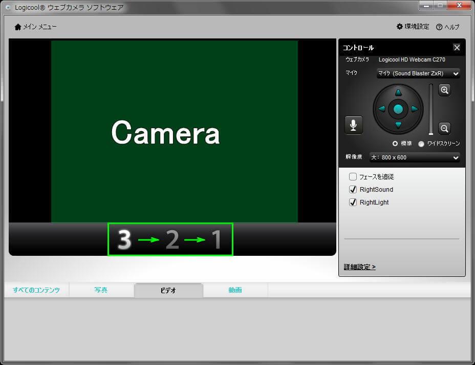 web-cam-04