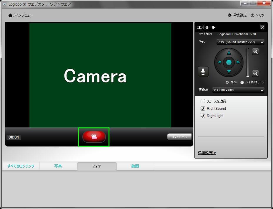 web-cam-05