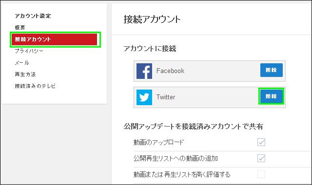 youtube-04