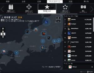 commander-jpn-300x234