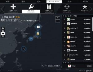 engineer-jpn-300x234