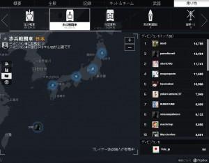 ifv-jpn-300x234