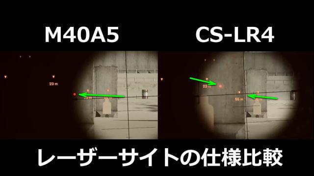 laser-sight2