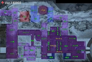 operation-locker-d-13-300x202