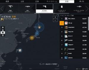 pistol-jpn