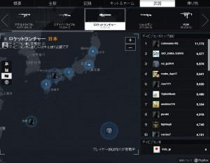 rocket-launcher-jpn