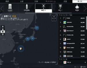 sh-jpn-300x234