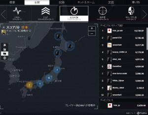 spm-jpn