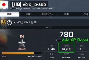 boost-2-300x203