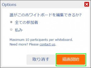 white-board-1-300x225