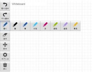 white-board-2