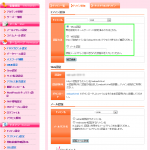 wordpress-3-2-21-150x150