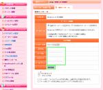 wordpress-3-3-31-150x131