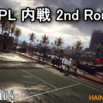 "JPL内戦 ""2nd"" Hainan Resortの作戦"