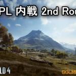"""JPL内戦 """"2nd"""" Golmud Railwayの作戦"""