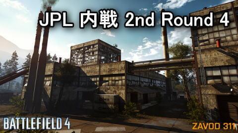 jpl-2nd-4r