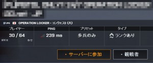 high-ping