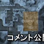 各制圧済拠点の防衛方法(ロッカーA 出題編)