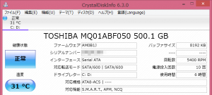 x200la-kx037h-diskinfo-300x135