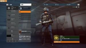 enforcer-300x169