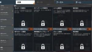 enforcer-meisei-300x169