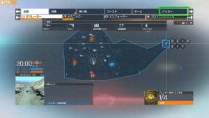 hacker-mode-3-300x169