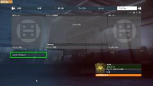 hacker-mode-4-300x169