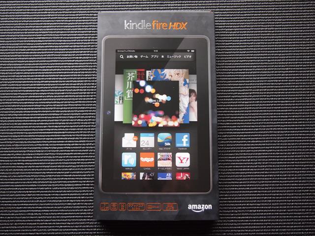 kindle fire hdx 7 鮮やかで高画質な7型タブレットレビュー raison