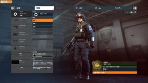 operator-300x169