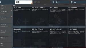 operator-meisei-300x169