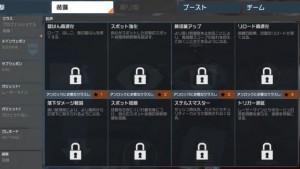 professional-meisei-300x169