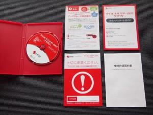 virusbuster-021-300x225