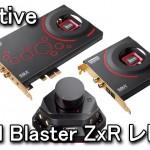 Sound Blaster ZxR ハイレゾ対応のサウンドカードレビュー