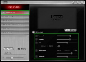 sound-blaster-pro-stuido-01