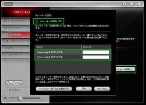 sound-blaster-pro-stuido-04-300x217