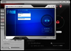 sound-blaster-pro-stuido-06-300x217