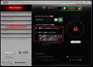 sound-blaster-pro-stuido-07